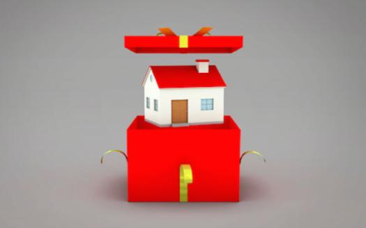 casa-donazione-Alto-Garda-Immobiliare-525x328 Alto Garda Immobiliare